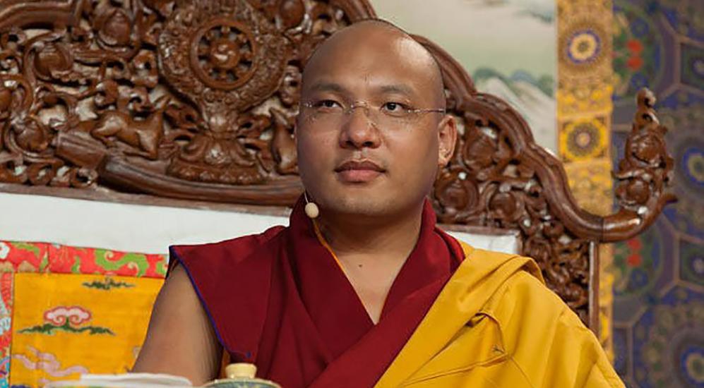 17° Karmapa
