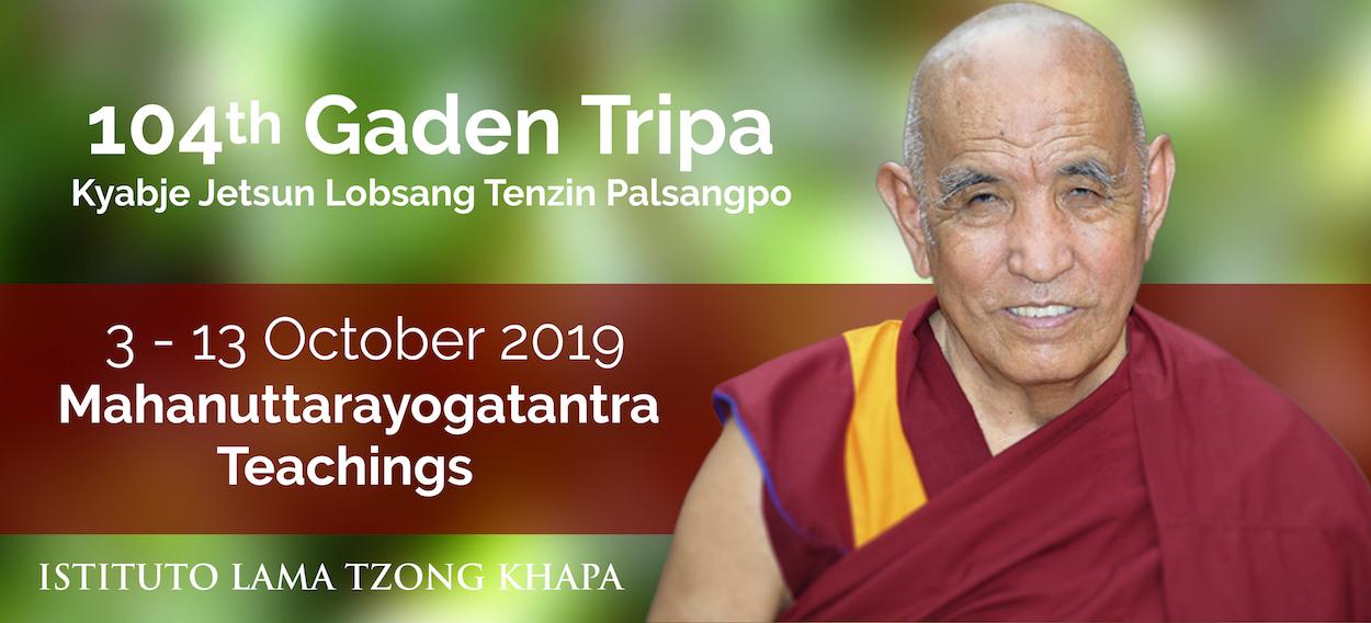 104th Gaden Tripa Kyabje – Visit and teachings of